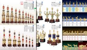 catalog_trophy
