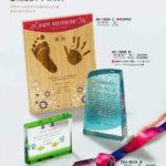 グラフィックデザインセレクション ガラス/アクリル製楯