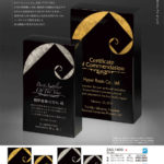 ピアノフィニッシュ黄金螺旋表彰楯 MONOLITH Spiral [モノリススパイラル]