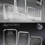 光学ガラス製2Dレーザー加工楯 Rock(ロック)・Jewel(ジュエル)