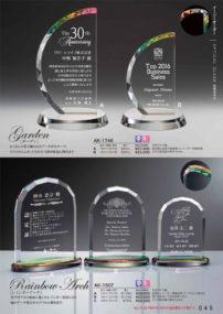 光学ガラス製2Dレーザー加工楯 Garden(ガーデン)・RainbowArch(レインボーアーチ)