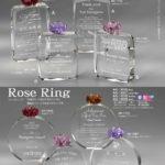 光学ガラス製2Dレーザー加工トロフィー RoseBottle(ローズボトル)・RoseRing(ローズリング) Rose(薔薇)シリーズ