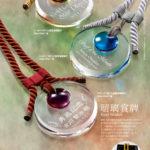 光学ガラス製 瑠璃(るり)メダル ZNA-9041