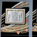 熱転写加工 木製楯 AK-1583・AKL-1677・AK-1588・AK-1678