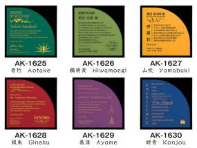 AK-1625_30-2