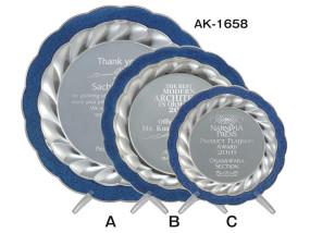 AK-1658-1
