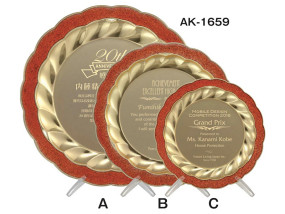 AK-1659-1