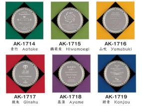 AK-1714_19-2
