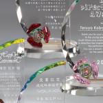 光学ガラス製2Dレーザー加工楯 RoseGarden(ローズガーデン) Rose(薔薇)シリーズ