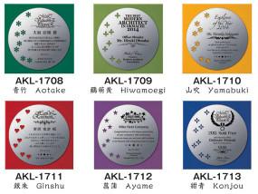 AKL-1708_13-2