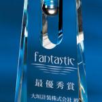 最高級光学ガラス製 表彰トロフィー Earth(アース) Darwinシリーズ