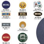 バッジ - 徽章、校章、社章、会員章、企業、プロジェクト、グループ等