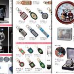表彰・記念品 カタログ 販促グッズ・チャンピオンベルト・書体見本