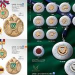 表彰・記念品 カタログ メダル