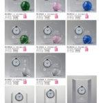 サンドブラスト加工クリスタル時計2 ZE-355-1~11