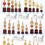 各競技選択トロフィー JA-2344~2345・JA-2347~2350・JA-2510