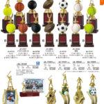 各競技選択トロフィー JA-3552~3559・JAL-3560~3561・JA-3580~3581・JA-3584~35853550