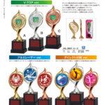 各競技選択トロフィー JAL-3801・JAL-3811・JAL-3821