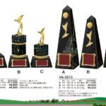 ゴルフ トロフィー VA-4736~4737・VA-3571・3573