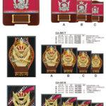 ライオン・王冠・ワシレリーフ楯 CA-5616~5618
