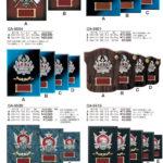 王冠・ワシレリーフ楯 CA-5504・CA-5801・CA-5520・CA-5515・CA-5522・CA-5525