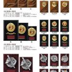 各種競技用楯 CA-5630~5635・CA-5533~5538・CA-5547~5552