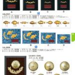 フィッシング・各競技用楯 CAL-5607・CAL-5608・CA-5641~5645
