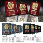 各競技選択楯 CAL-5539~5541