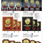 各競技選択楯 MAL-6305・MAL-6204・CAL-5813~5814・CAL-5733~5734