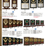 社会を守る方々へ贈る楯 AKL-1741・AKL-1740・CAL-5574~5577