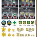 社会を守る方々へ贈る楯 MAL-6303・MAL-6204・MAL-6307・MAL-6305