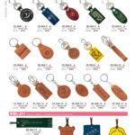 【別注参考2】 革製/木製キーホルダー・革製しおり・ゴルフアクセサリー・バックタグ