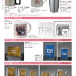【別注参考4】 マグカップ・フォトフレーム・プレート・名札