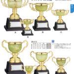 オニックスカップ DS-414・DS-412