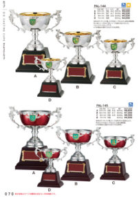 ダイキャストカップ FA-146~148・FAL-144~145