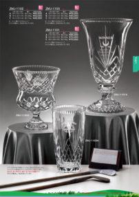 ゴルフカップ1 ZMJ-1105~1107・ZMJ-1101~1103