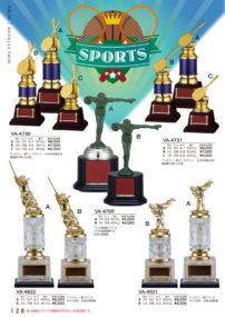 スポーツ用ブロンズ VA-4730~4731・VA-4765・VA-4821~4822