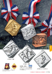 金・銀・銅・競技メダル LF-90