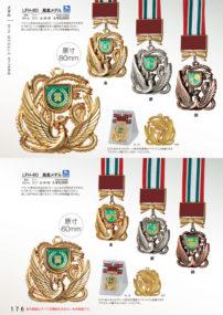 各競技選択メダル LFH-80・LFH-60・LFW-80・LFW-60