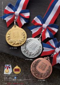 各競技選択メダル LF-70-1~36
