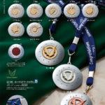 各競技選択メダル LF-50ビーナスアワードメダル・LFL-50ローレルメダル