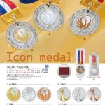 各競技選択アイコンメダル LGL-50