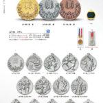 各競技選択メダル LF-46・LF-40