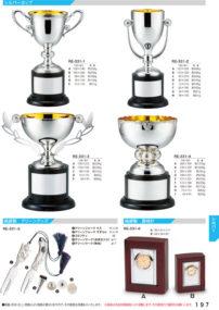 シルバーカップ・純銀製/銀製 商品