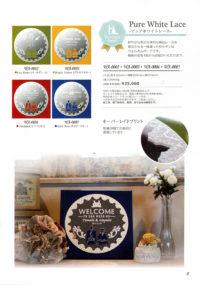 ピュアホワイトレース Wedding&Baby Memorial