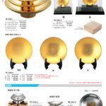 金盃・純銀盃 YE-334-1~3・RE-334-4~5